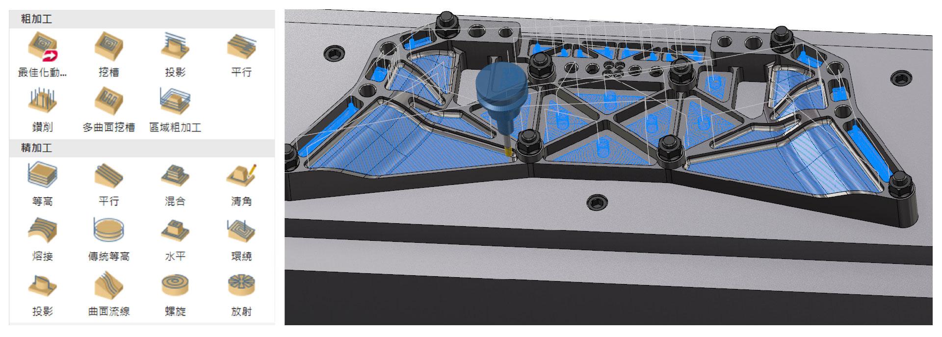 Mastercam-3D-銑床加工