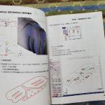 MasterCAM進階多軸銑削加工-應用及實例5