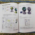 MasterCAM進階多軸銑削加工-應用及實例7